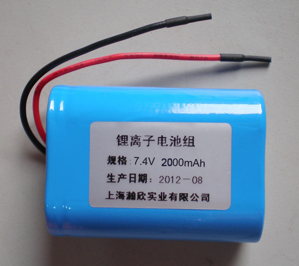 new arrival 6e8ac 013c8 7.4V 7.2V 2* 18500 2000mAh 2S Lithium ion Li-ion Battery Pack [2x ...
